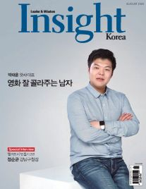 Insight Korea