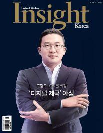 Insight Korea